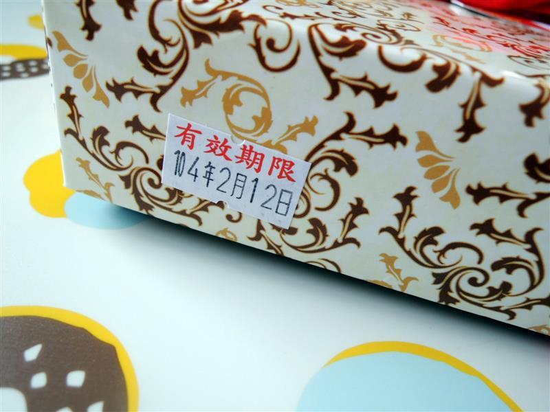 妮娜巧克力018.jpg