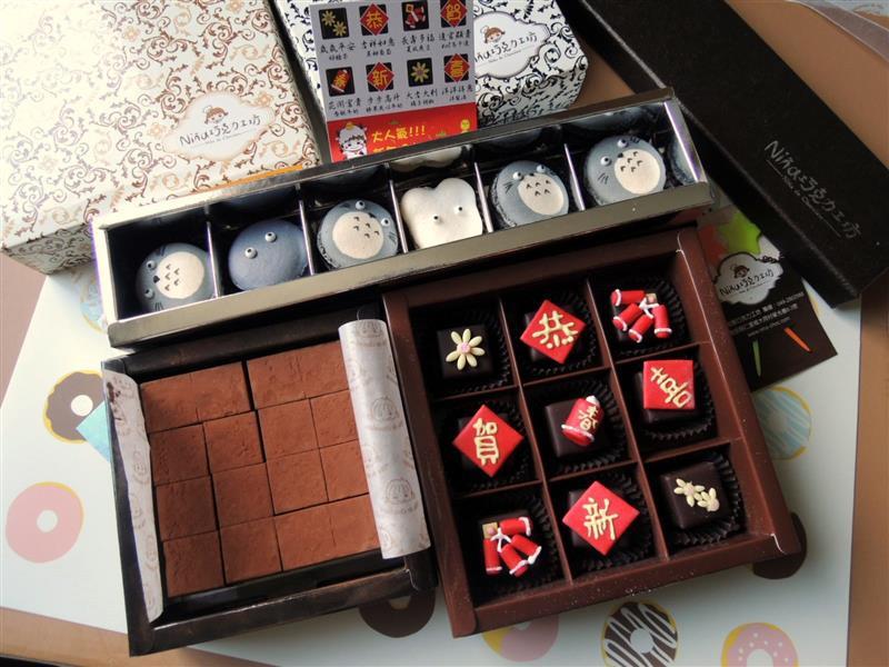 妮娜巧克力023.jpg