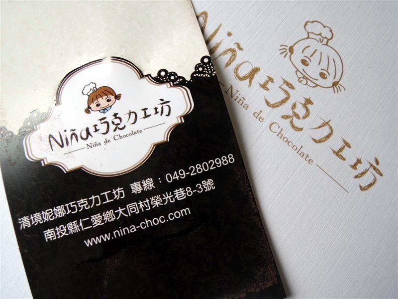 妮娜巧克力014.jpg