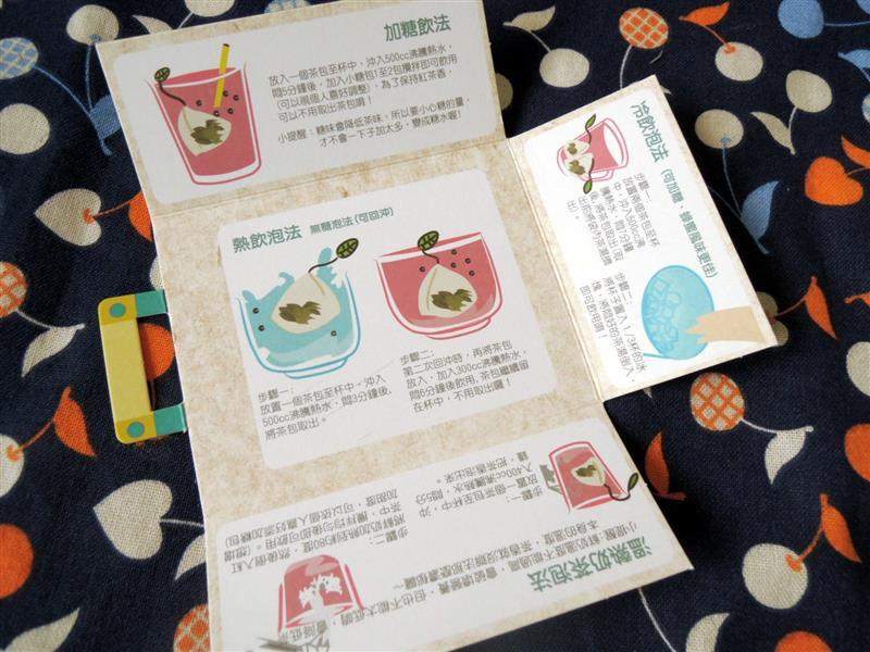 一手私藏世界紅茶016.jpg