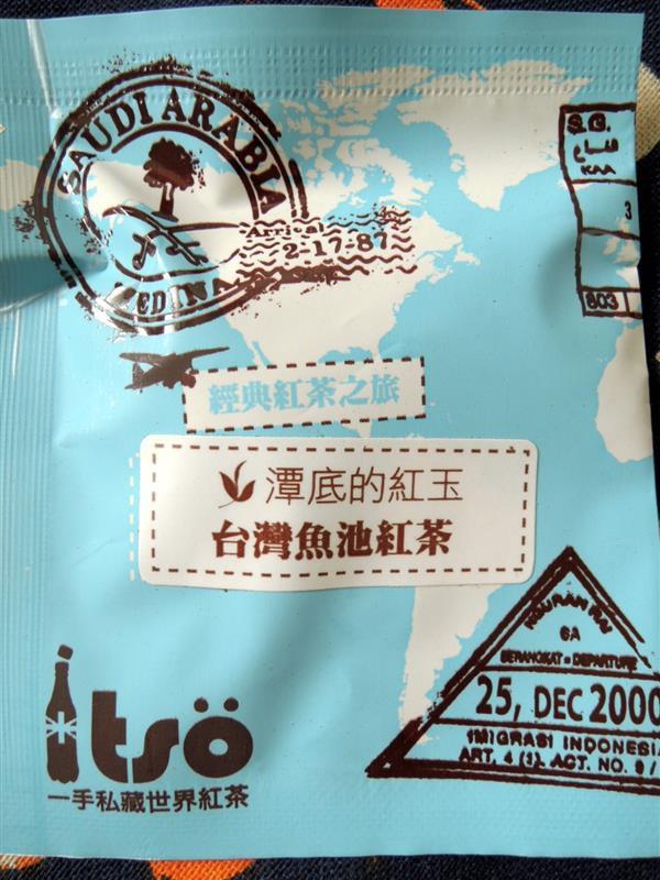 一手私藏世界紅茶019.jpg