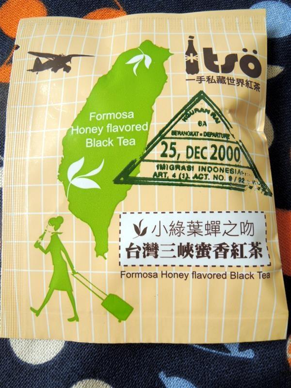 一手私藏世界紅茶021.jpg