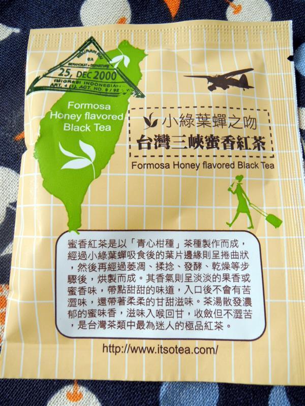 一手私藏世界紅茶022.jpg
