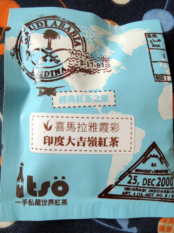 一手私藏世界紅茶023.jpg