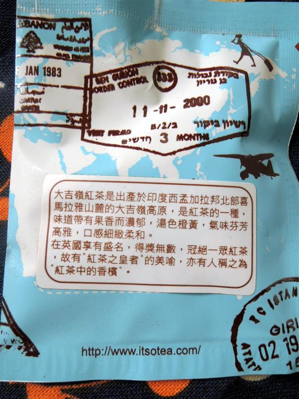 一手私藏世界紅茶024.jpg
