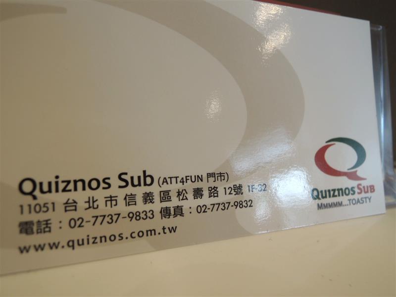 Quiznos Sub017.jpg