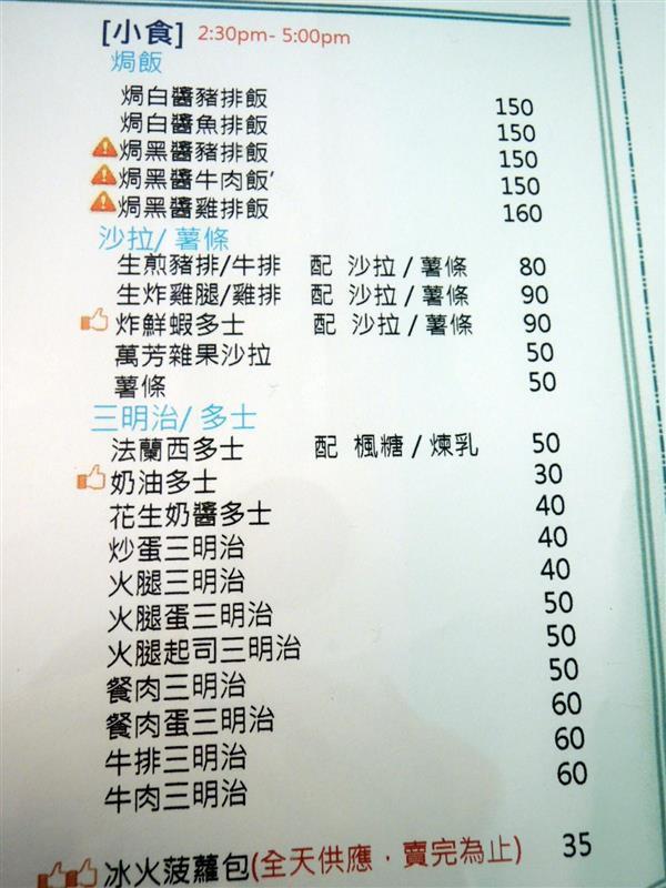 萬芳茶室015.jpg