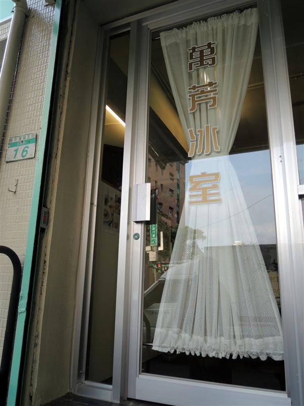 萬芳茶室053.jpg