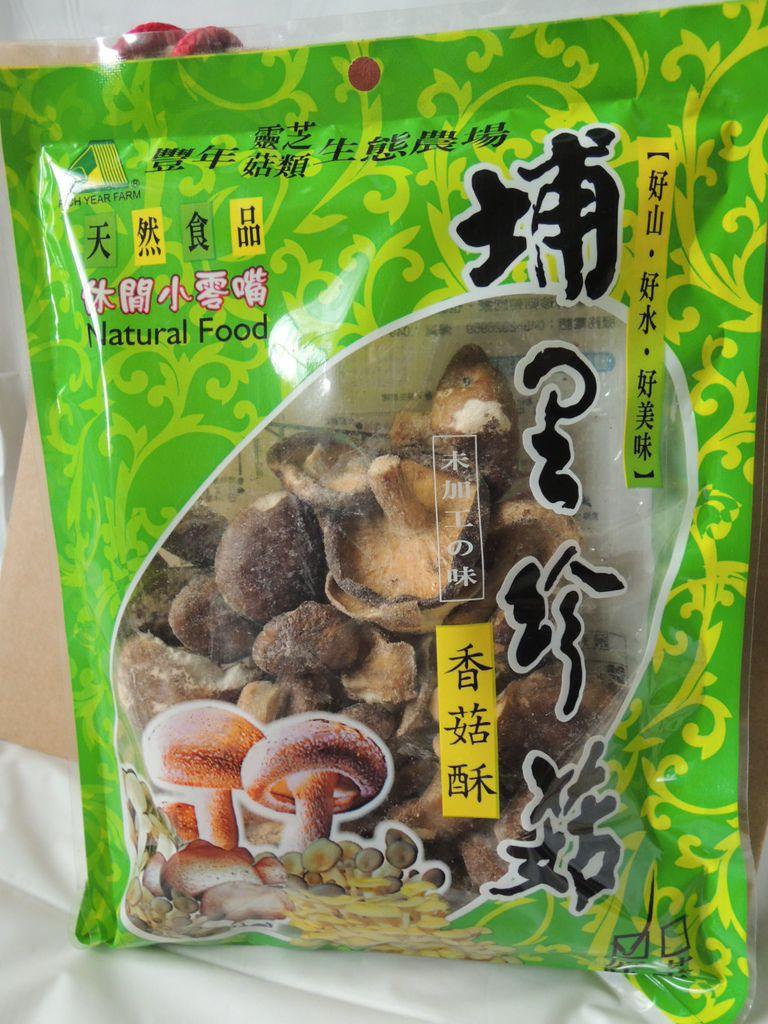 豐年靈芝菇類生態農場036.jpg