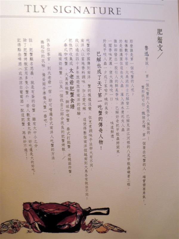 太老爺小酒館018.jpg