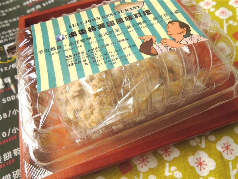 熱樂煎爆漿乳酪三明治022.jpg