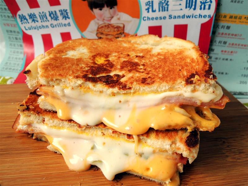 熱樂煎爆漿乳酪三明治072.jpg