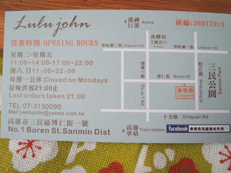 熱樂煎爆漿乳酪三明治087.jpg