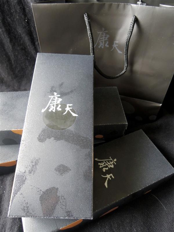 康天黑糖牛軋糖 003.jpg
