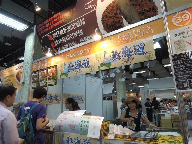 日本排隊美食展011.jpg