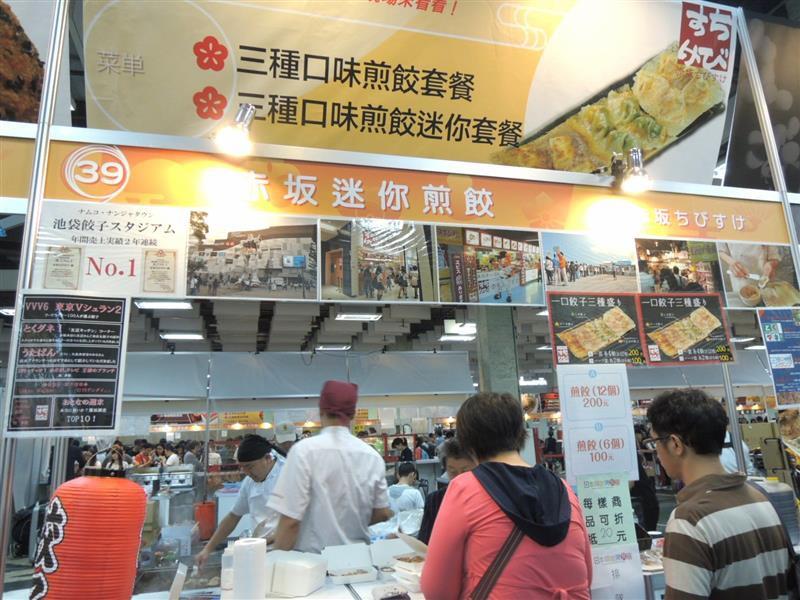 日本排隊美食展010.jpg