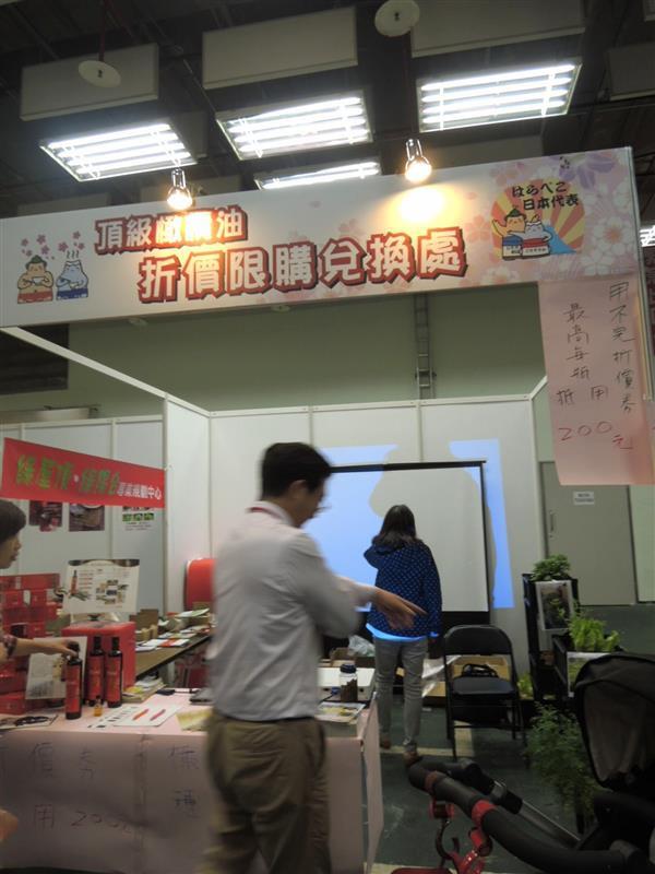 日本排隊美食展016.jpg