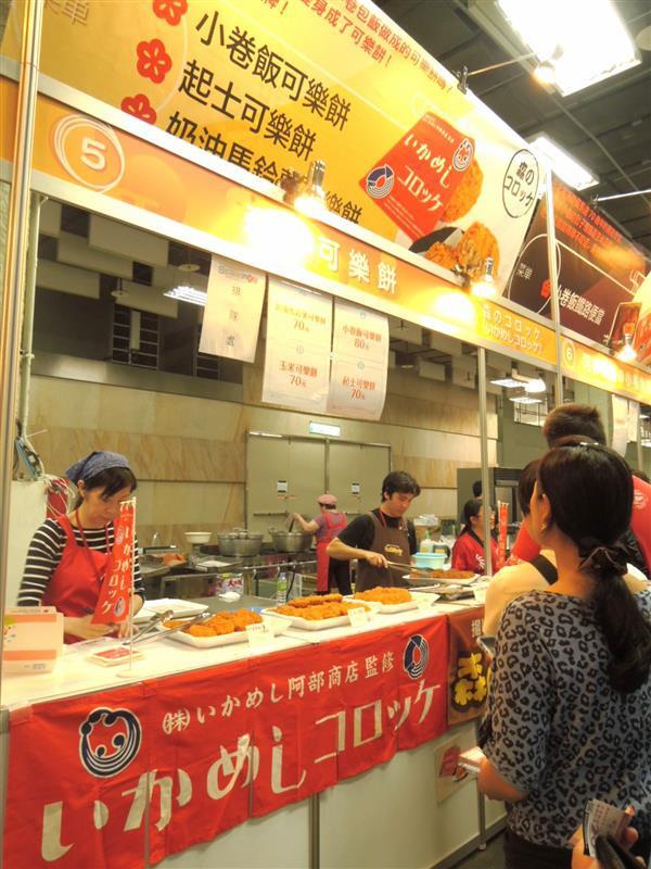 日本排隊美食展027.jpg