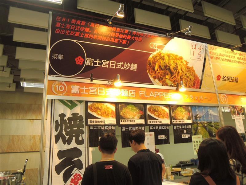 日本排隊美食展037.jpg