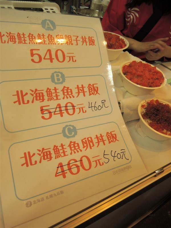 日本排隊美食展032.jpg
