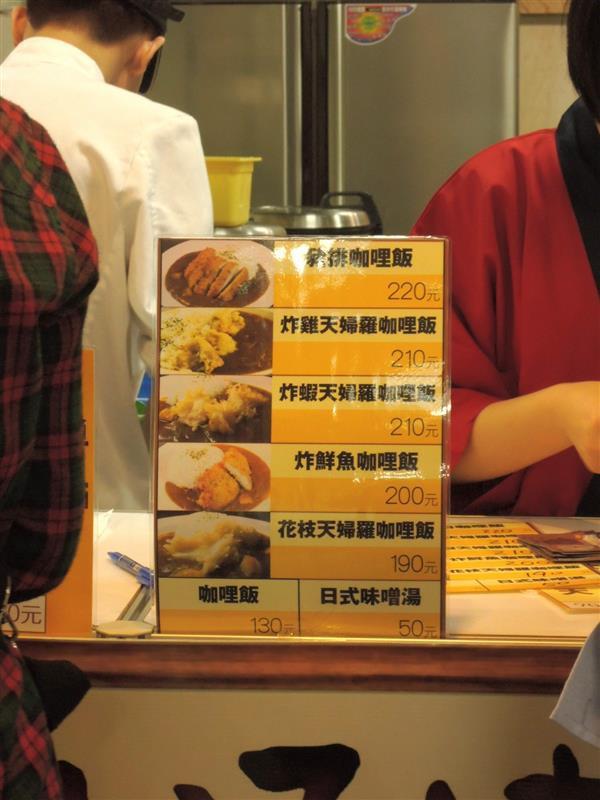 日本排隊美食展036.jpg