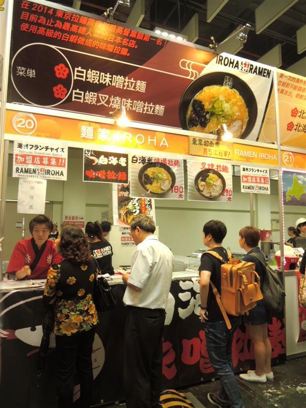 日本排隊美食展056.jpg