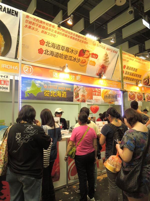 日本排隊美食展057.jpg