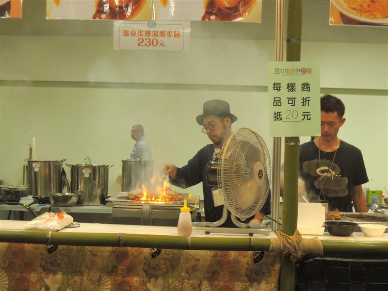 日本排隊美食展061.jpg