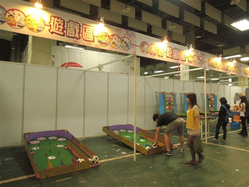 日本排隊美食展068.jpg