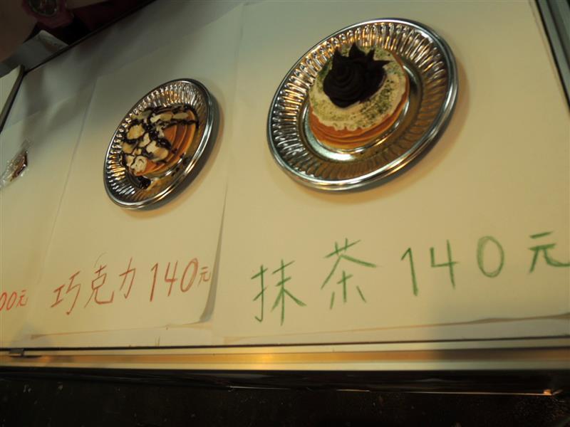 日本排隊美食展073.jpg