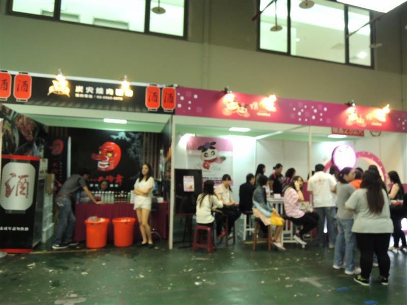 日本排隊美食展075.jpg