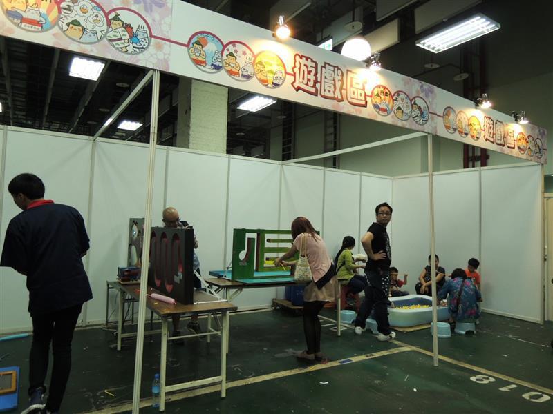 日本排隊美食展074.jpg