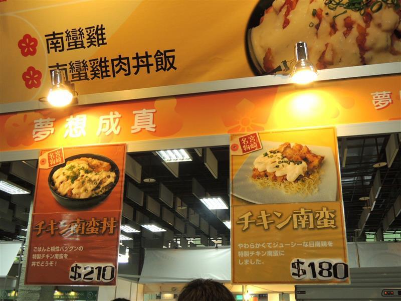 日本排隊美食展083.jpg
