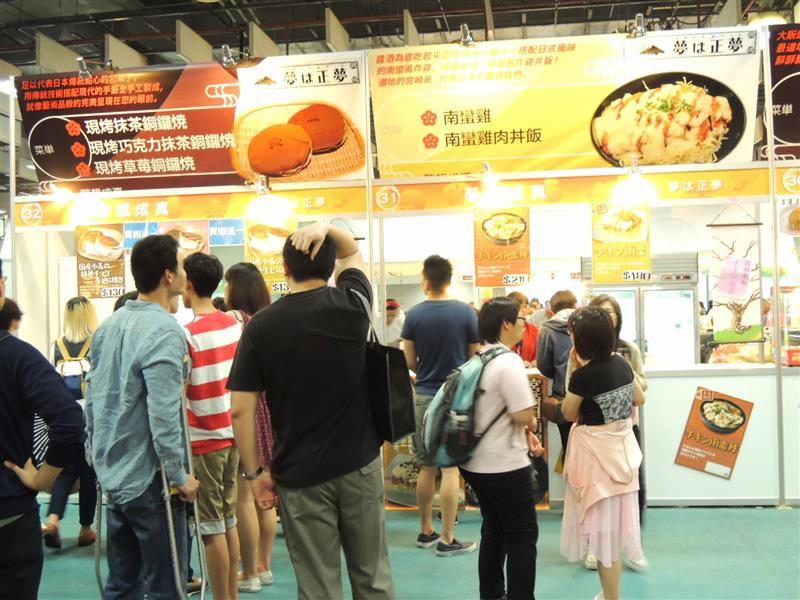 日本排隊美食展082.jpg