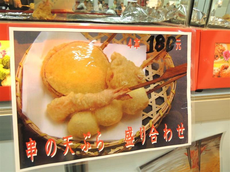 日本排隊美食展090.jpg