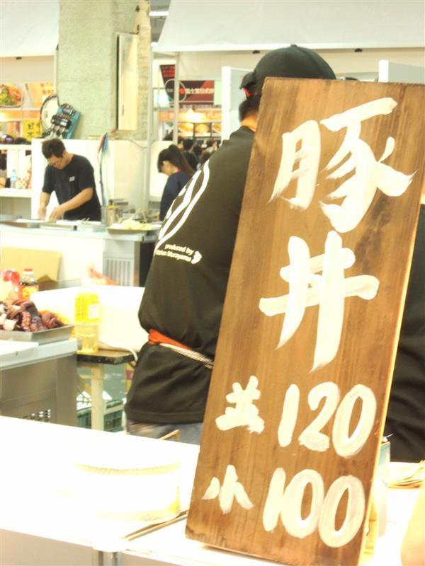 日本排隊美食展100.jpg