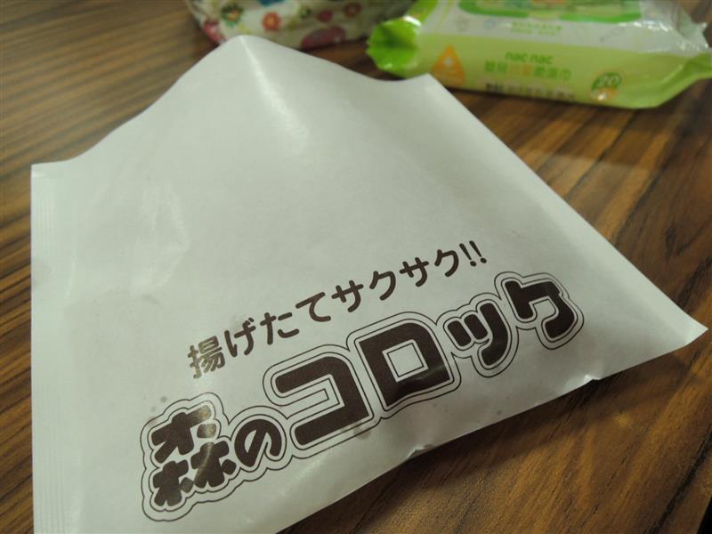 日本排隊美食展107.jpg