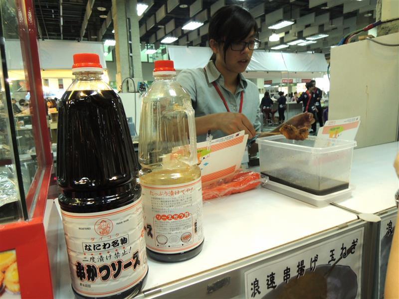 日本排隊美食展110.jpg