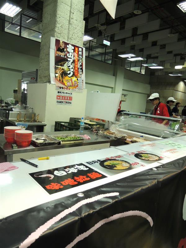 日本排隊美食展130.jpg