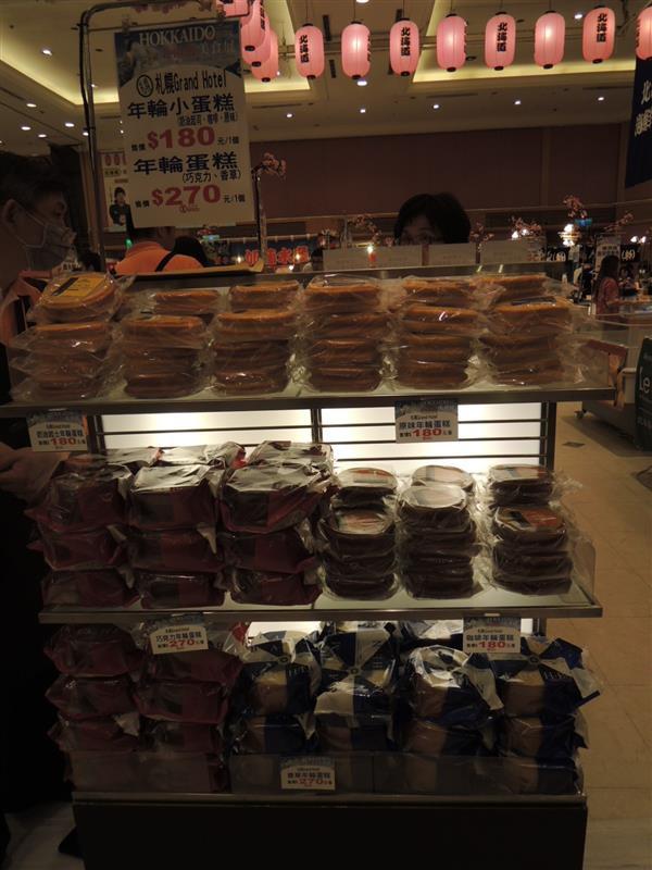 sogo 北海道美食展010.jpg