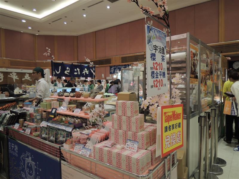 sogo 北海道美食展008.jpg