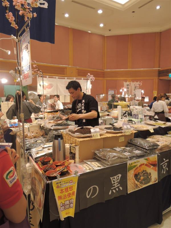 sogo 北海道美食展011.jpg