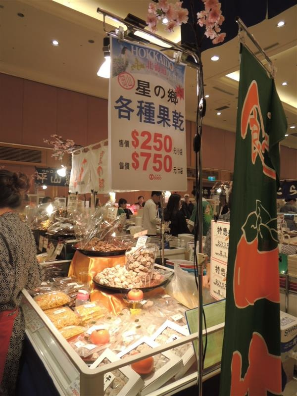 sogo 北海道美食展015.jpg