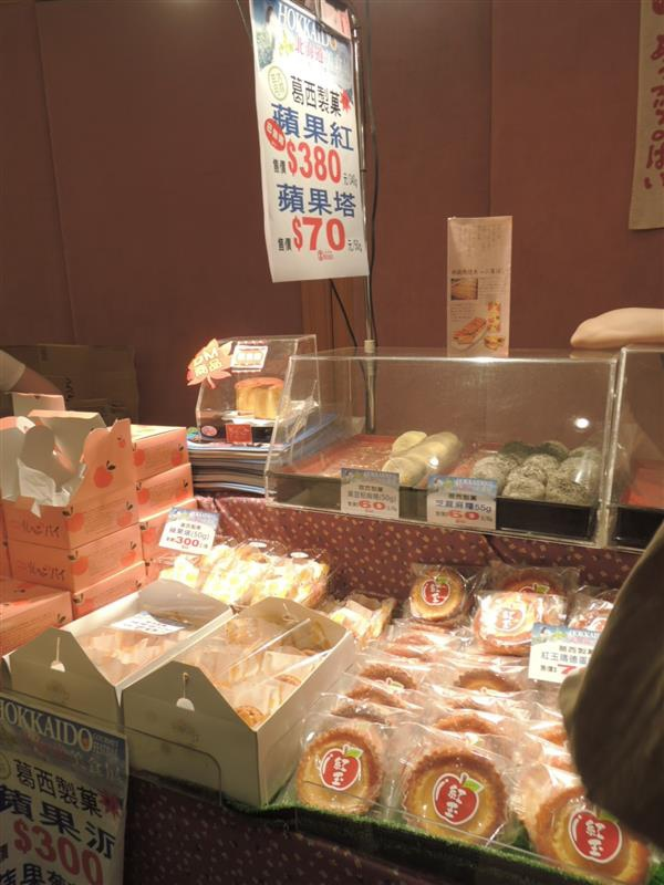 sogo 北海道美食展018.jpg