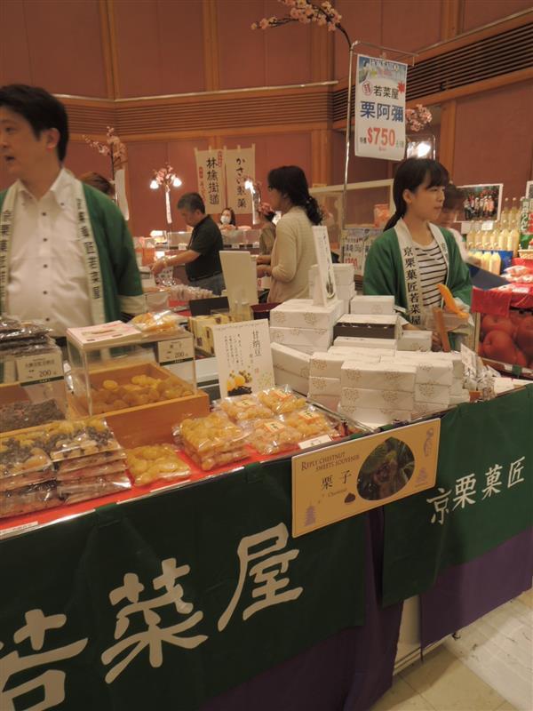 sogo 北海道美食展027.jpg