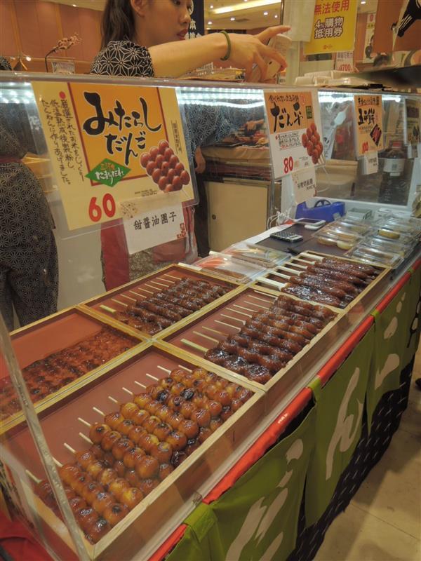 sogo 北海道美食展026.jpg