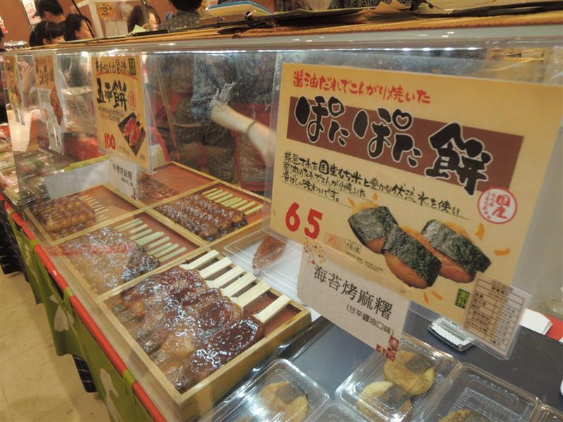 sogo 北海道美食展029.jpg