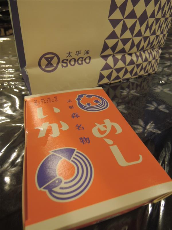 sogo 北海道美食展031.jpg