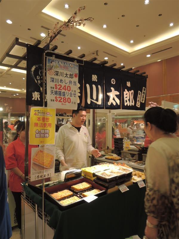 sogo 北海道美食展030.jpg