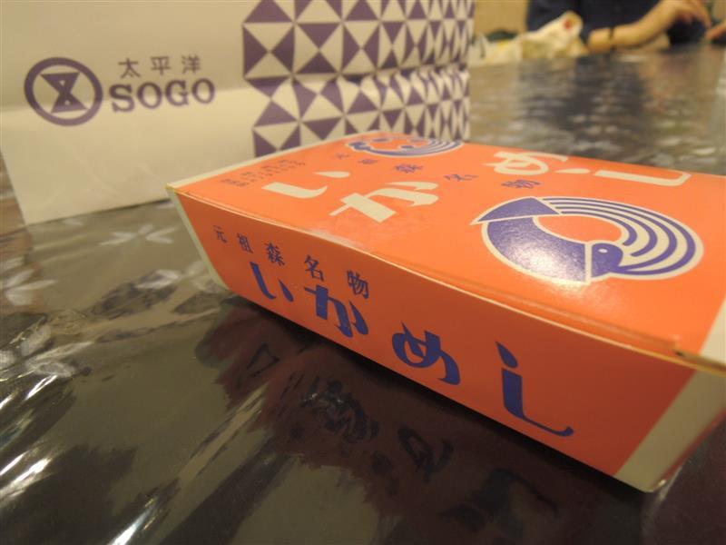 sogo 北海道美食展032.jpg